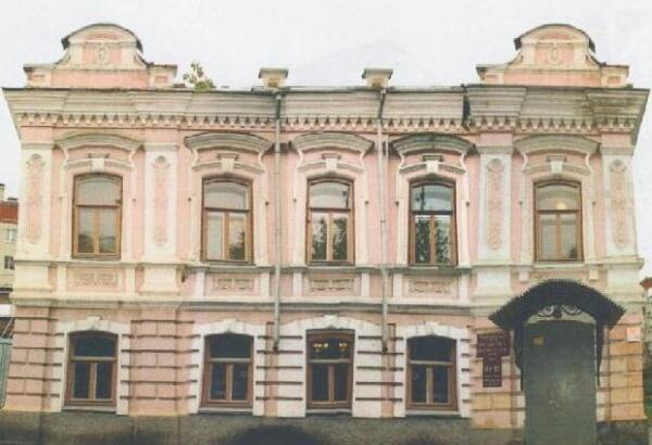 Дом купца Беляева