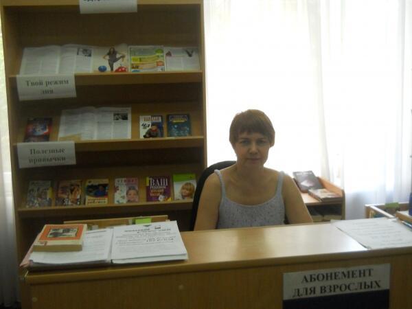 Сухорослова Маргарита Владимировна