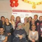 О правах инвалидов и не только