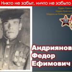 КНИГА ПАМЯТИ ветеранов Великой Отечественной войны села Черное