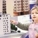 Право на жилье для детей-сирот