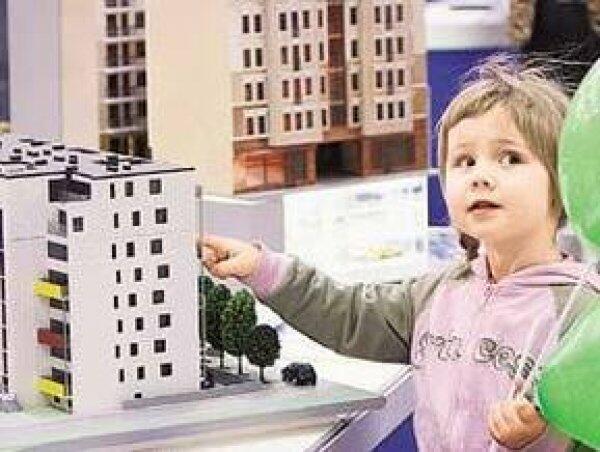 Только приватизация квартиры выданная государством детям сиротам примеру, вписывается