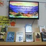 Всемирный день поэзии в Либединке!