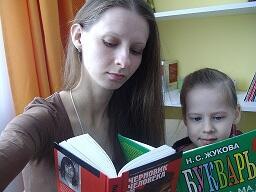 Человек читающий. Эволюция.