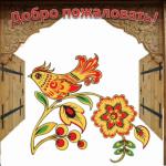 100 лет со дня рождения Александра Роу
