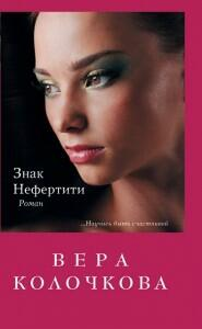 cover13d