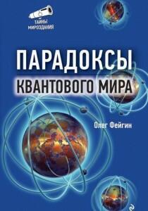 mishutka-uchitsya-schitat-2257-large