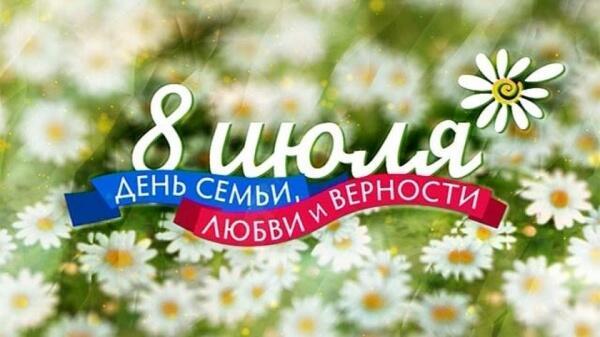 ДЛСиВ_1