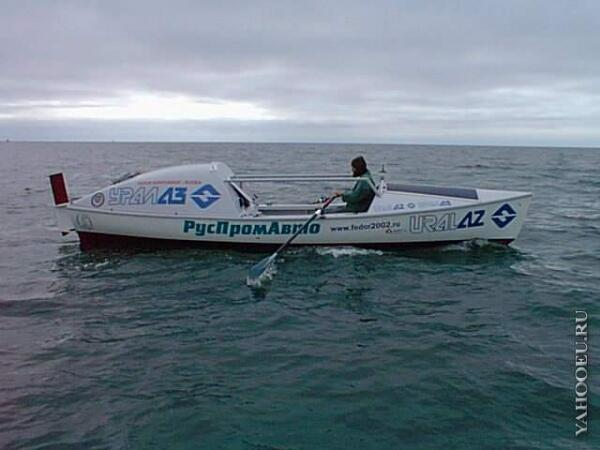 лодка УралАЗ