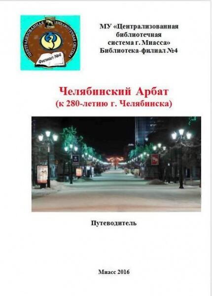 Кировка скриншот