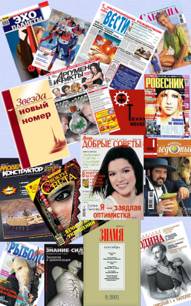 Скачать книги бесплатно и без регистрации, новинки