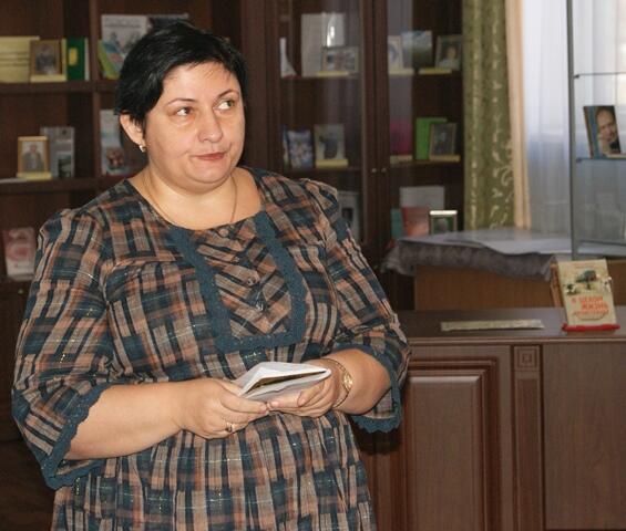 Карине Гаспарян
