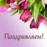 Н.И. Забихулова — лауреат премии Законодательного Собрания