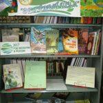 Зеленый шум на книжных полках