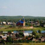 Ленинск: Клондайк по-миасски