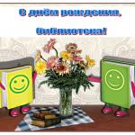 Библиотеке посёлка Динамо — 75 лет