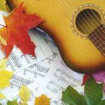 «Осенние мотивы»: музыкально-поэтический вечер