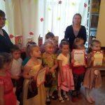 Дошколята читают стихи