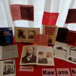 Октябрьская революция : страницы истории