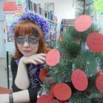 Библиотечный калейдоскоп у Новогодней  елки