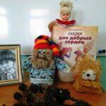 О чудесах Натальи Абрамцевой