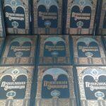 Православное слово в библиотеке