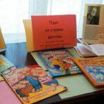 Любимых детских книг творец