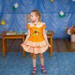 Детские поэты Южного Урала