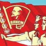 Комсомол и весна