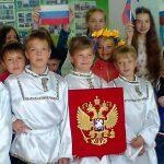 Россия, Родина моя