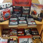 И память о войне нам книги оставляют
