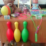 Я люблю свои игрушки