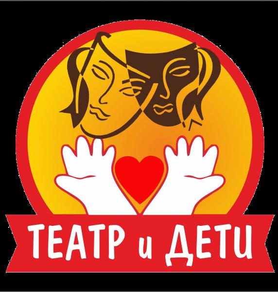 лого Театр и дети