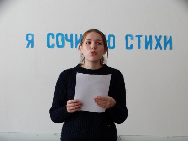 Школа поэтов
