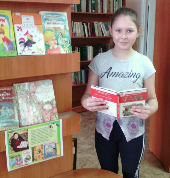 В стране чудес Ирины Токмаковой