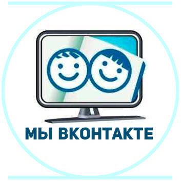 Лого-Мы вконтакте